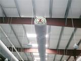钢结构布风管